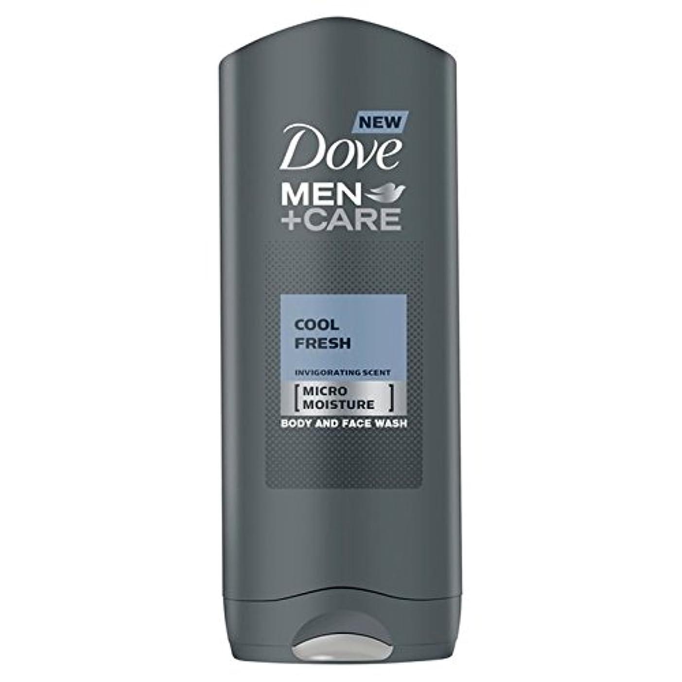 失われたカンガルー群集クールフレッシュシャワージェル400ミリリットルケア+鳩の男性 x2 - Dove Men+Care Cool Fresh Shower Gel 400ml (Pack of 2) [並行輸入品]