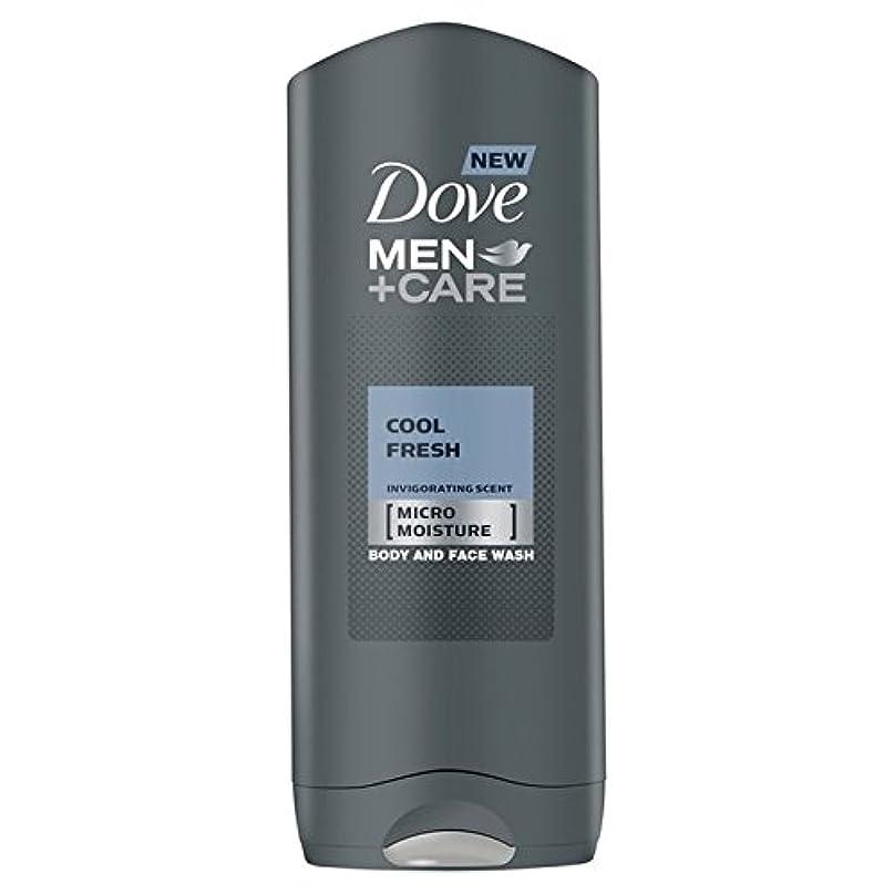 肉屋死ぬ裏切り者クールフレッシュシャワージェル400ミリリットルケア+鳩の男性 x2 - Dove Men+Care Cool Fresh Shower Gel 400ml (Pack of 2) [並行輸入品]