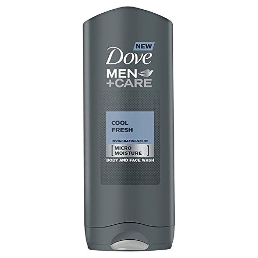辞任する追い出す生きるクールフレッシュシャワージェル400ミリリットルケア+鳩の男性 x2 - Dove Men+Care Cool Fresh Shower Gel 400ml (Pack of 2) [並行輸入品]