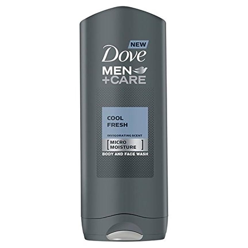 熱疼痛トークDove Men+Care Cool Fresh Shower Gel 400ml - クールフレッシュシャワージェル400ミリリットルケア+鳩の男性 [並行輸入品]
