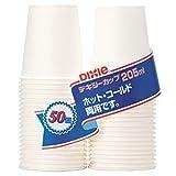 日本デキシー 紙コップ エコノウェア 205ml ホワイト 約幅5.5×高さ8.1×奥行5.5cm ホット・コールド両用 KHN507EW 50個入