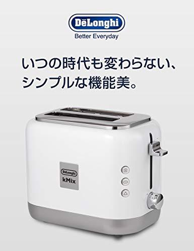 デロンギ(DeLonghi)ケーミックスポップアップトースター10枚~5枚切食パン対応クールホワイトkMixTCX752J-WH