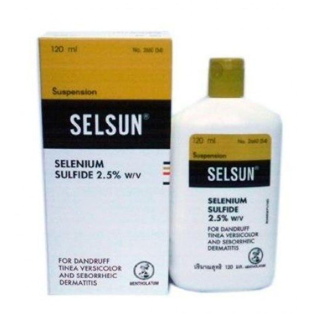 刺す呼び起こす影響SELSUN anti-dandruff shampoo 120ml  セルサン シャンプー