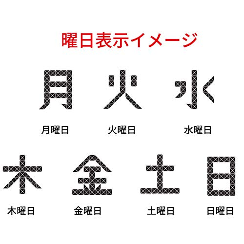 ADESSO(アデッソ)『メガ曜日日めくり電波時計』