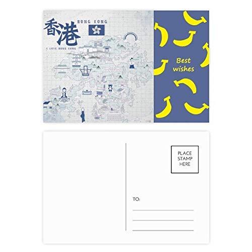 Hong Kong Famous Points, juego de postales de banana china, tarjeta de agradecimiento, 20 unidades
