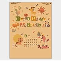 2021令和3年カレンダー クラフトペーパーアニマル