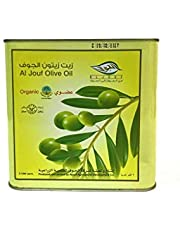 Aljouf Organic Extra Virgin Olive Oil, 2 Liter - Pack of 1