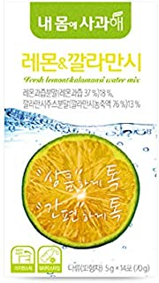 [Dr. MOON] LEMON & CALAMANSI D-TOC DIET WATER MIX (5g x 14 packets) NEW PACKAGE DESIGN – A Healthy Diet, Detoxify & Refresh Your Body, Calamansi, Lemon, Green Tea, Chicory Root Extracts, Vitamin C