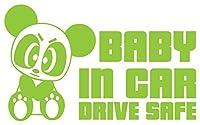 【全16色】人気!ベイビー イン カー ステッカー!Baby in car Sticker/車用/シール/Vinyl/Decal/バイナル/デカール/ステッカー/Panda/パンダ-1 (ライムグリーン) [並行輸入品]