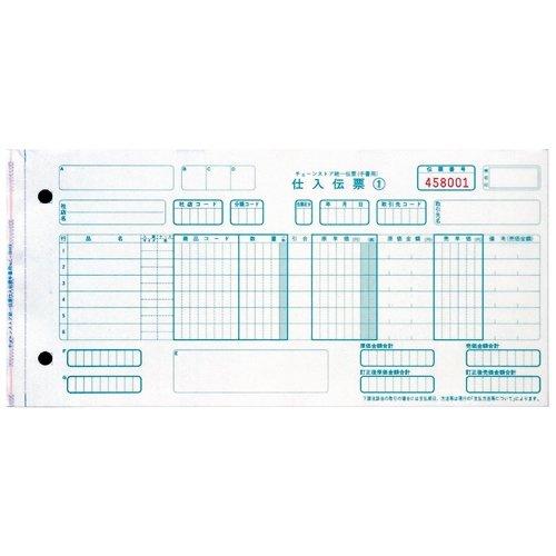 チェーンストア統一伝票 手書用 C-BH15