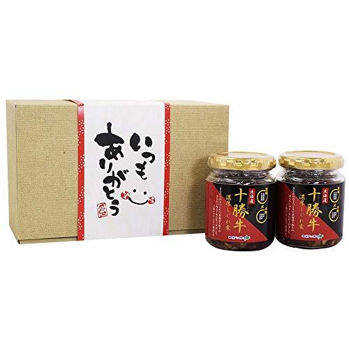 ご飯のお供 北海道産 十勝 牛しぐれ ありがとうギフトセット