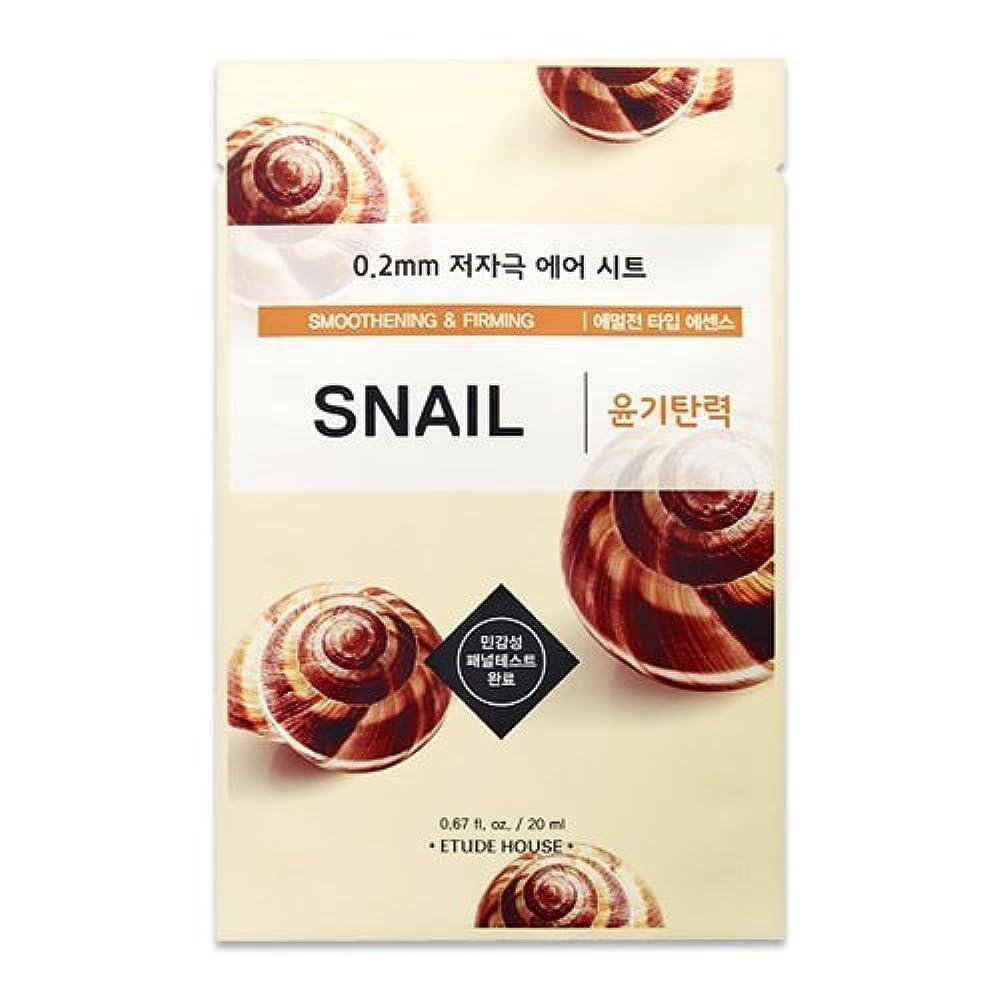 ストレスの多い退屈なセットアップETUDE HOUSE 0.2 Therapy Air Mask 20ml×10ea (#13 Snail)/エチュードハウス 0.2 セラピー エア マスク 20ml×10枚 (#13 Snail)