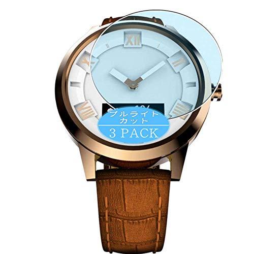 Vaxson Protector de pantalla antiluz azul, compatible con Lenovo Watch X Plus, protector de pantalla de bloqueo de luz azul [no vidrio templado]