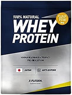 ホエイプロテイン エクスプロージョン 【3㎏(約100食分)/キャラメルホワイトチョコ味】 大容量 国内製造