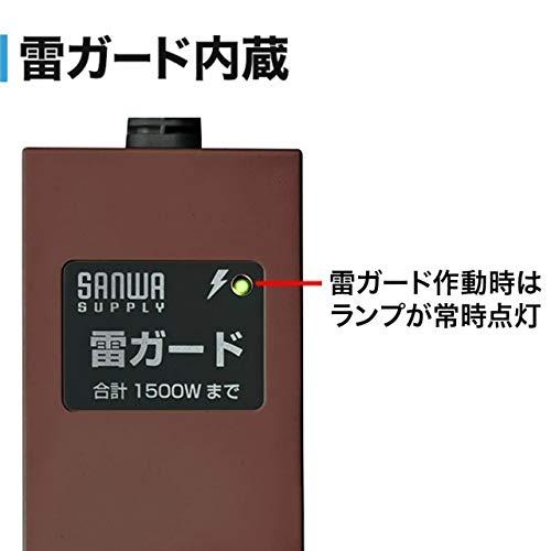 サンワサプライ雷ガードタップ10個口・2P3mブラウンTAP-SP2110-3BR