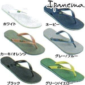 Ipanema CLAS Brasil II He.