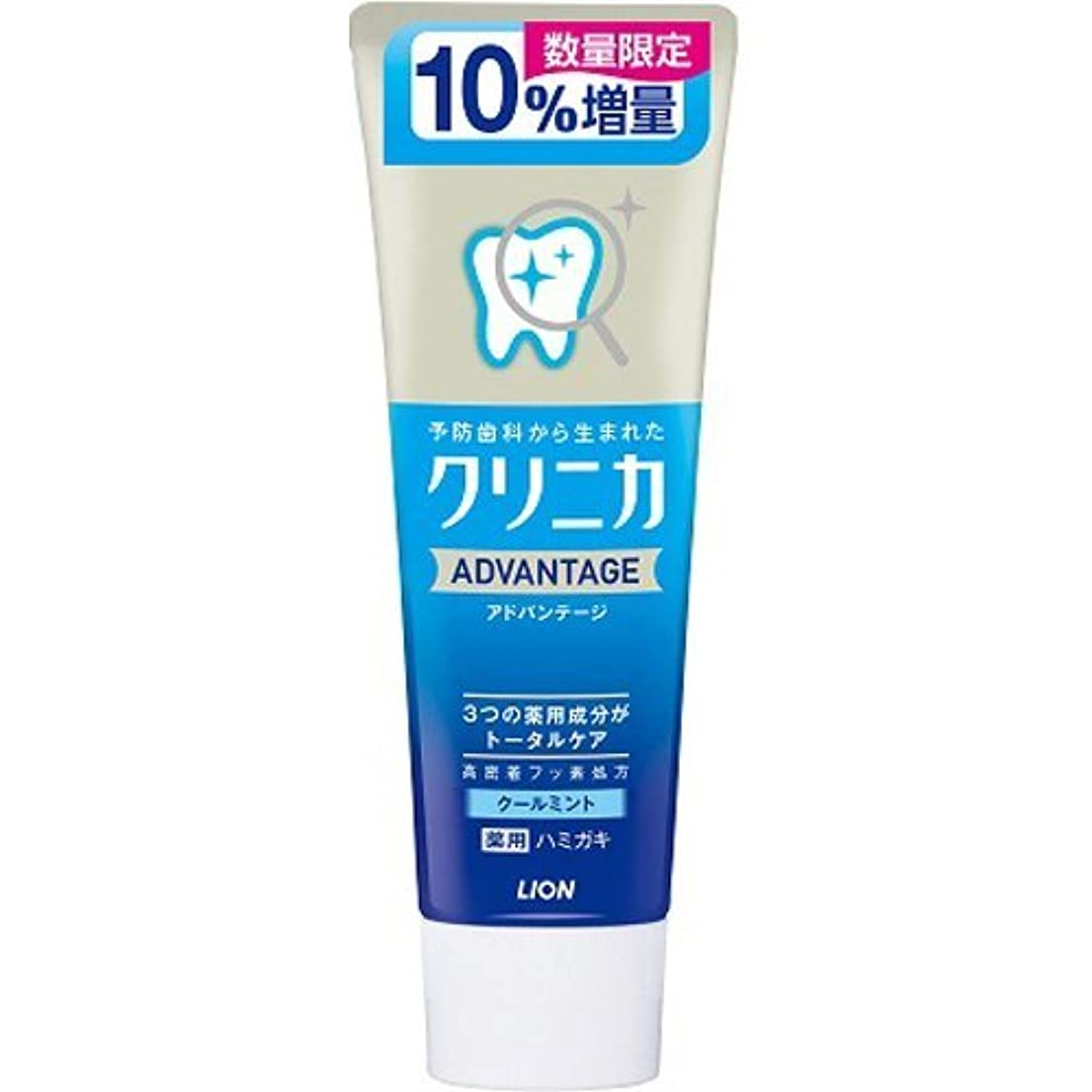 レーザ必要条件構築するクリニカアドバンテージ歯磨クールミント10%増量品