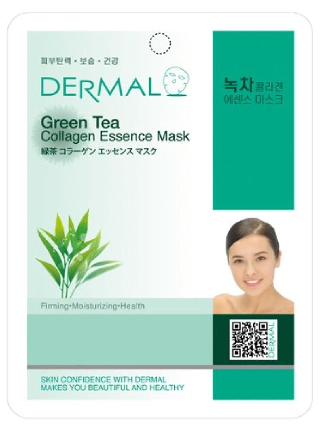 肌寒い消毒剤高価なシートマスク 緑茶 100枚セット ダーマル(Dermal) フェイス パック