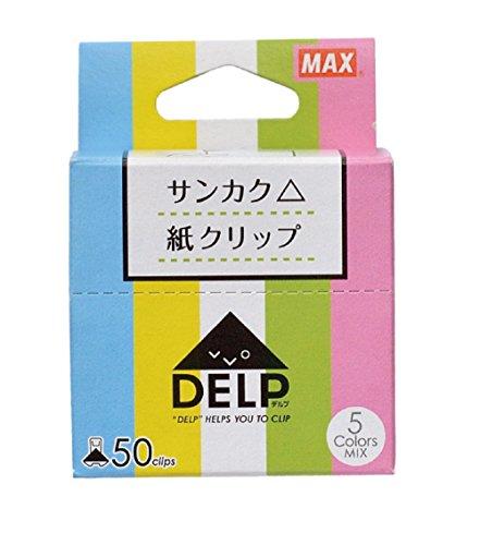MAX(マックス)『デルプ(DL-1550S/MX)』