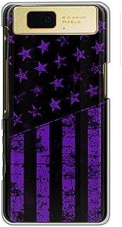 CaseMarket 【ポリカ型】 docomo AQUOS PHONE slider SH-02D ポリカーボネート素材 ハードケース [ ブラック アメリカン フラッグ - アナハイムパープル ]
