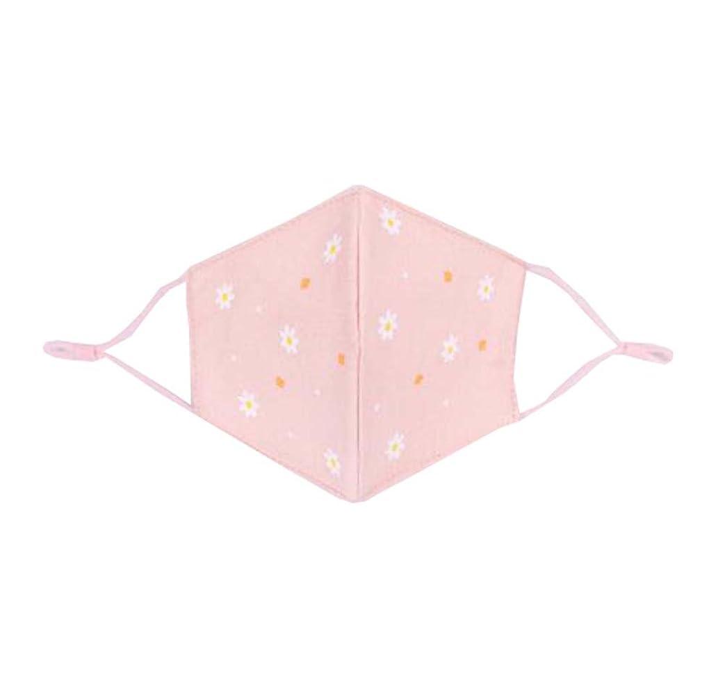 自発用心する小間チャイルドフェイスマスクアクティブカーボンコットンマスクダストアレルギーインフルエンザマスク - ピンク