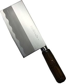 Sr. Sekiryu Cuchillo de cocina chino fabricado en Japón 175 mm