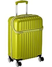 【本日限定】アメリカンツーリスター・アクタス他のスーツケースがお買い得
