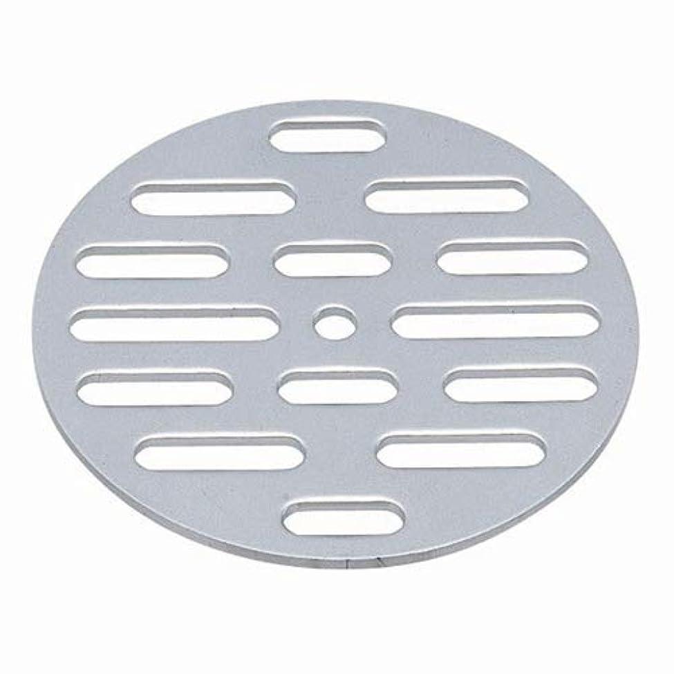 可決強度困ったミヤコ MIYAKO M17B排水用目皿巣【M17B】寸法 75 排水部材【メーカー直送のみ?代引き不可?NP後払い不可】
