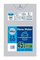 【お買得】HHJ 増量ポリ袋 45L 透明 0.025mm 750枚 50枚×15冊入 KL58