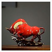 オーナメントデスクトップ クリエイティブラッキーウィンドバッファロー家具動物いじめマスコットオフィスリビングルーム会社の家具 デスクトップクラフト (Color : A)