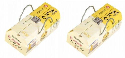 名古屋よしだ麺 めんつゆ付 半生きしめん6人前 2箱セット【製造元直売価格】