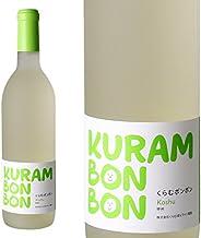 山梨ワイン 白 甘口 甲州 くらむぼんワイン くらむボンボン甲州 720ml