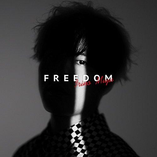 FREEDOM (豪華盤) (特典なし)