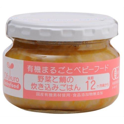 味千汐路『Ofukuro 有機まるごとベビーフード 野菜と鯛の炊き込みごはん』