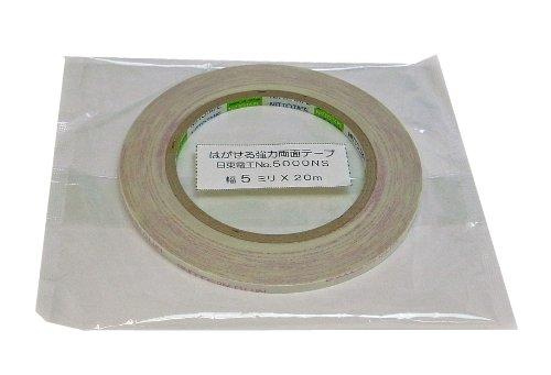 日東電工 はがせる強力一般両面テープ #5000NS 5ミリX20M