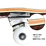 Zoom IMG-2 cutey standard skateboard 31 x8