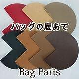 バッグ底当て BA-1239#540茶 【INAZUMA】1色4枚入 手作りバッグの底角の補強や修理に