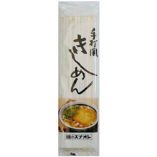 麺のスナオシ 手打風きしめん 200g×20個