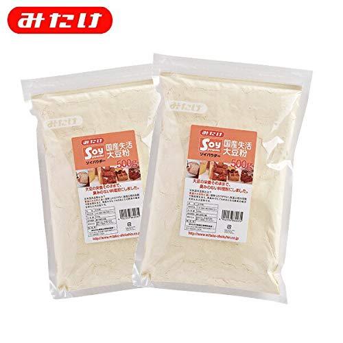 みたけ【送料無料】国産大豆粉(だいずこ)1kg
