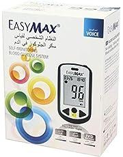 جهاز ايزي ماكس الناطق لقياس السكر بالدم