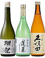 [日本酒 飲み比べセット] 獺祭&久保田が入った大ヒット日本酒 VS ANAファーストクラス採用酒 720ml 3本セット