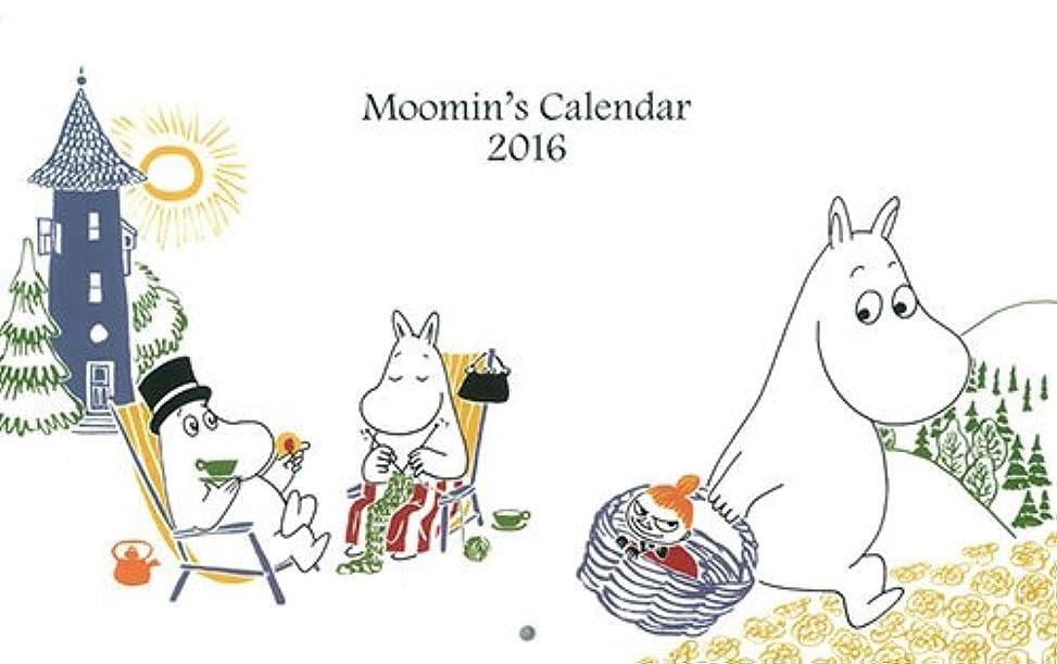 治療銃封建ムーミンとかごの中のリトルミイ ([カレンダー])