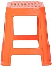 AFT PS5 Plastic Stool - Orange