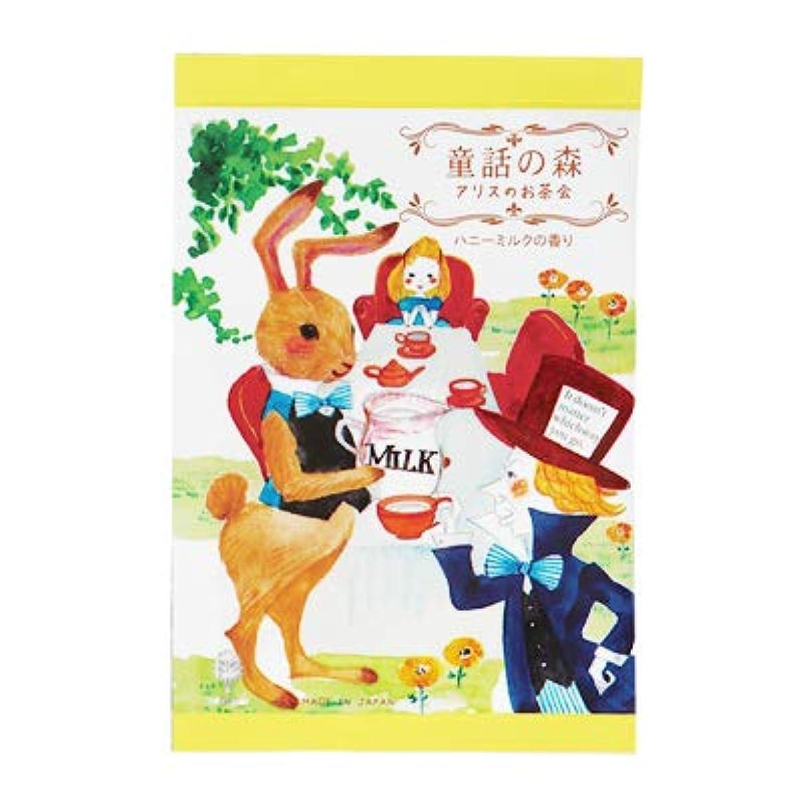 経度着陸セミナー【まとめ買い6個セット】 童話の森 アリスのお茶会