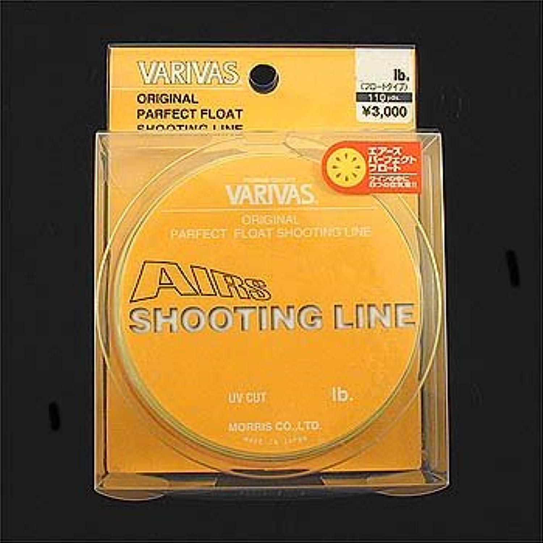 Morris Varivas Monofilament Fishing Line Airs Shooting Line 30lb 110y Japan Import