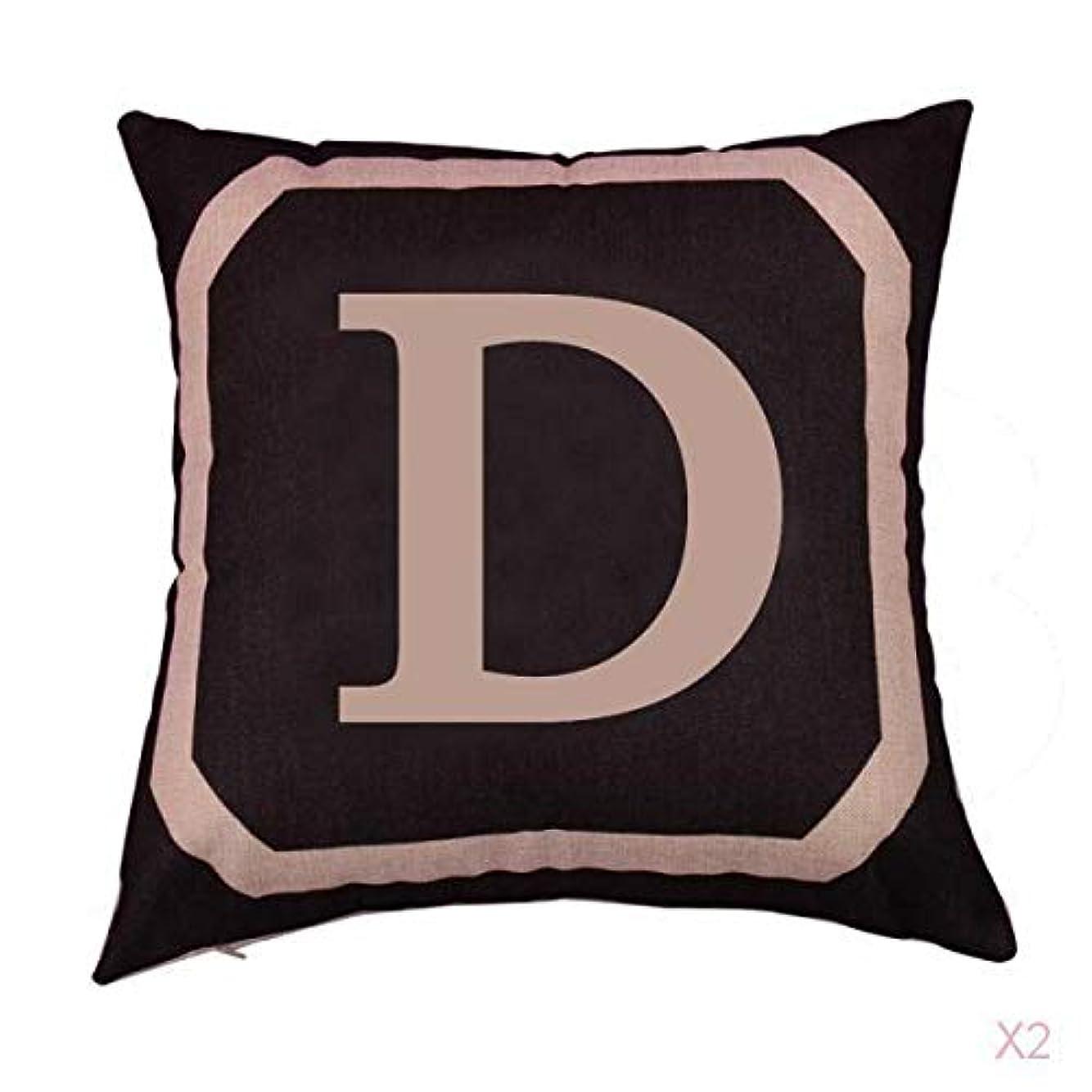 メイトターゲット批判する正方形の綿のリネンスローピローケース腰クッションカバーベッドソファ装飾さd