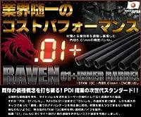 PDI レイブン01インナーバレル マルイ電動グロック18C用