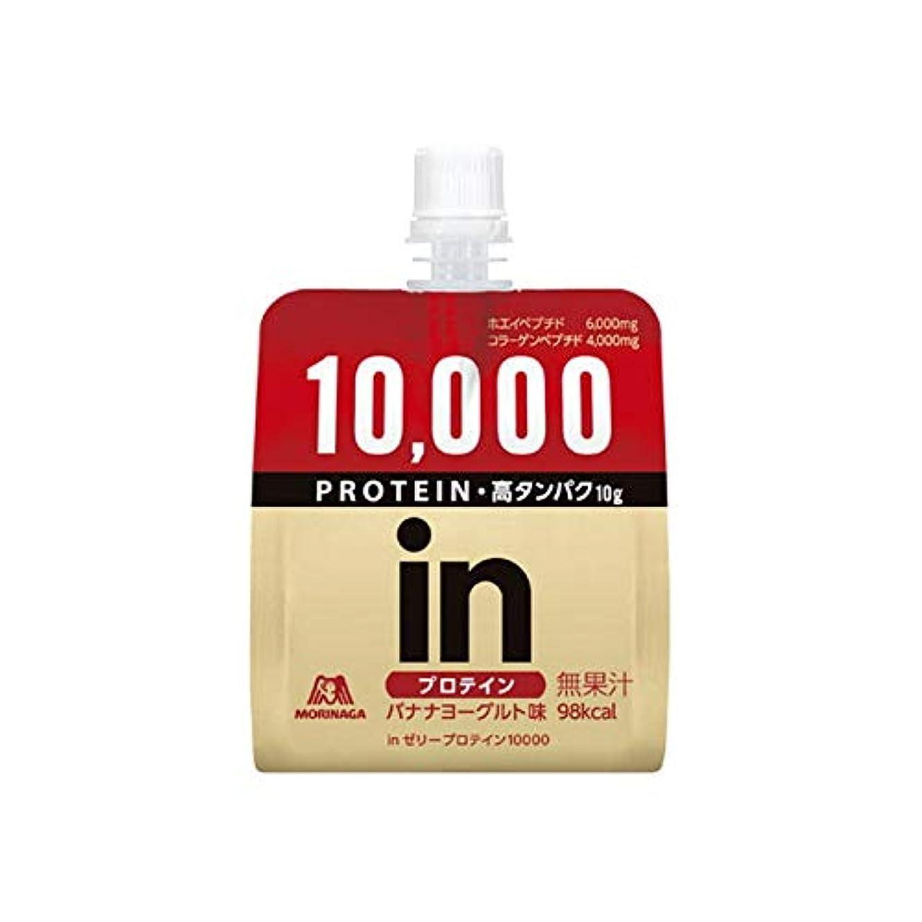 素子定常取り消す森永製菓 inゼリー プロテイン10000 120g x6個セット