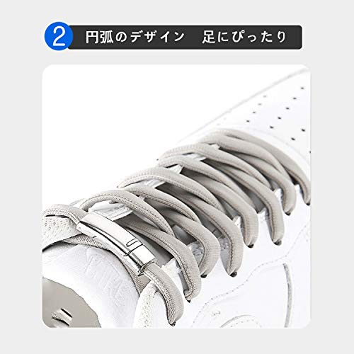 AIJIABEI『結ばない伸縮性靴ひも』
