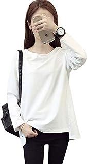 Jocolate(ジョコレート) ロングTシャツ レディース トップス ロンT Tシャツ 長袖 丸首 綿 シンプル ゆったり カットソー カジュアル
